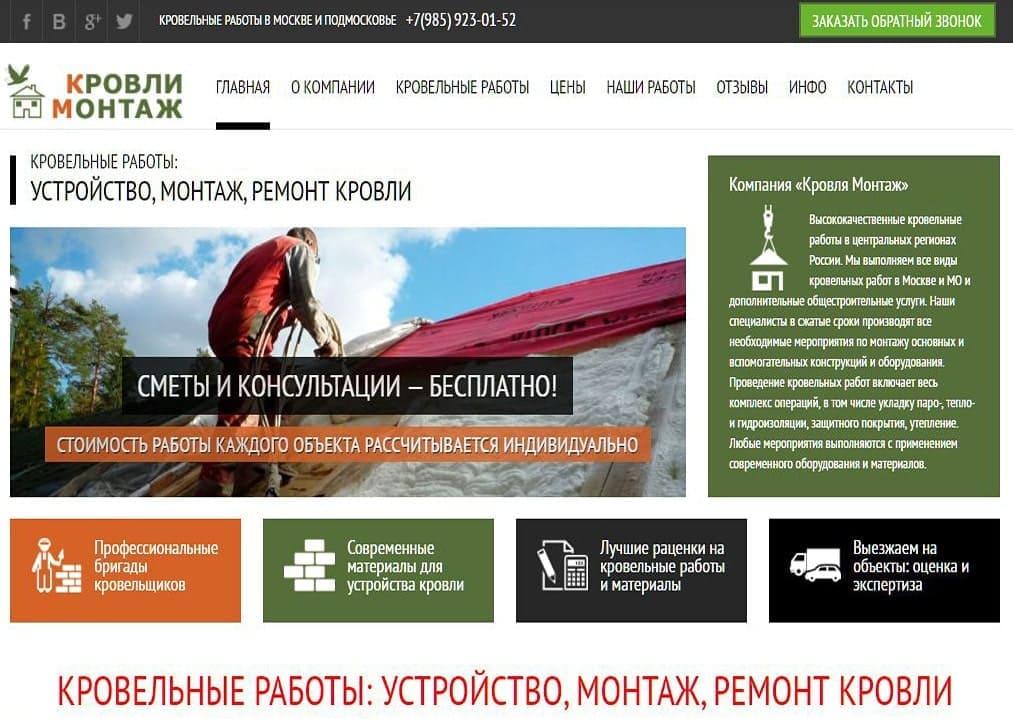 Бизнес продвижение сайтов ipb бизнес на создание сайтов