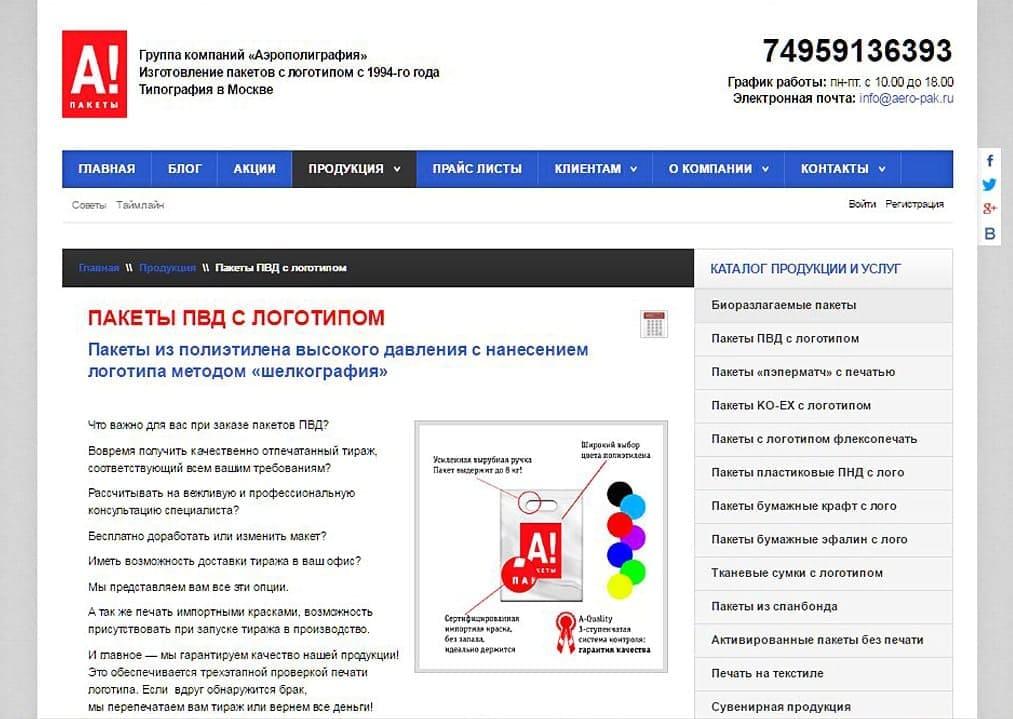 Белая технология раскрутка сайта seo оптимизация ipb бесплатный хостинг fms